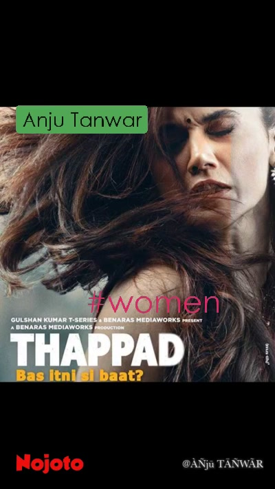 #women Anju Tanwar