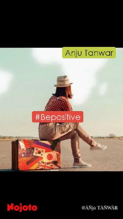 Anju Tanwar #Bepositive