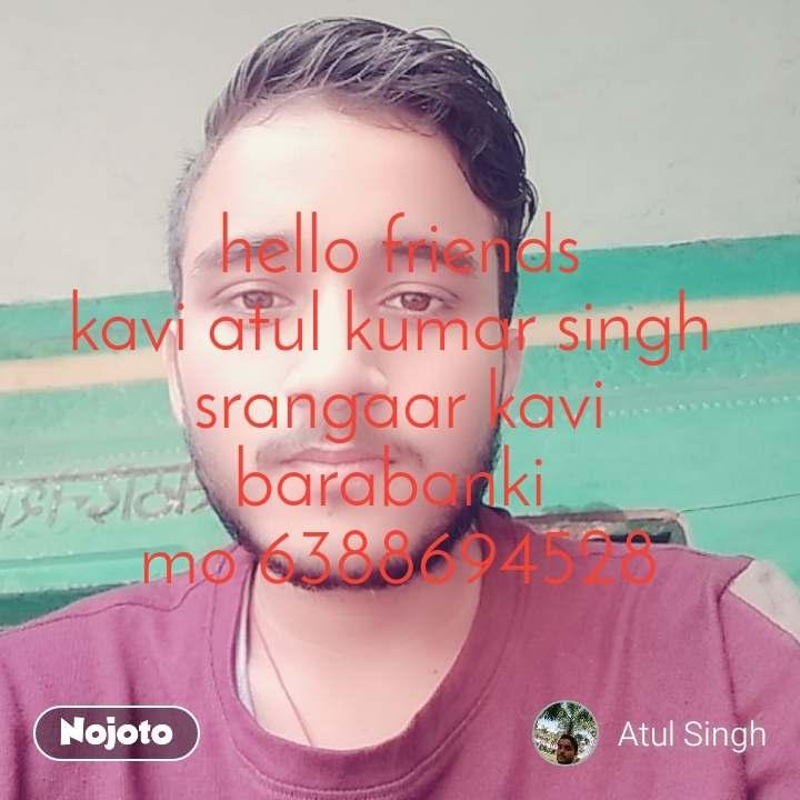 hello friends kavi atul kumar singh  srangaar kavi barabanki  mo 6388694528