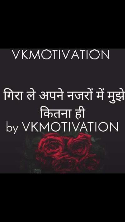 VKMOTIVATION