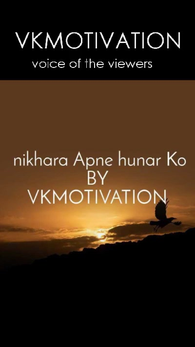 VKMOTIVATION voice of the viewers