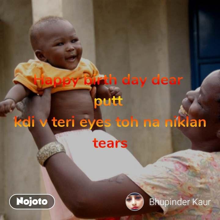 Happy birth day dear  putt  kdi v teri eyes toh na niklan tears