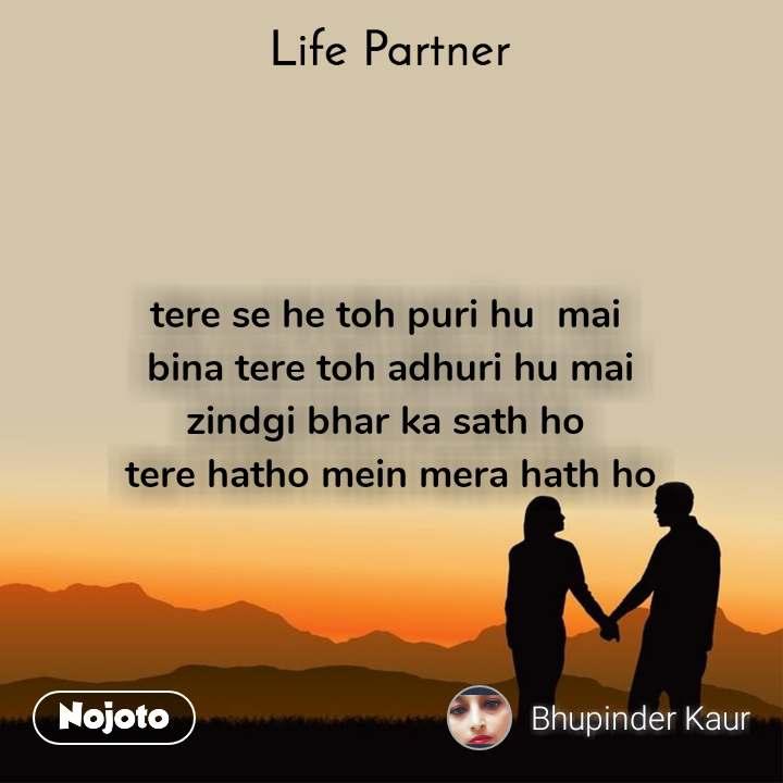 Life partner tere se he toh puri hu  mai  bina tere toh adhuri hu mai zindgi bhar ka sath ho  tere hatho mein mera hath ho