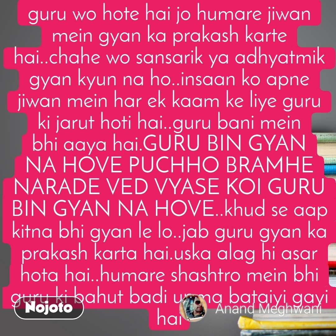 new quotes on guru purnima in marathi status photo video nojot