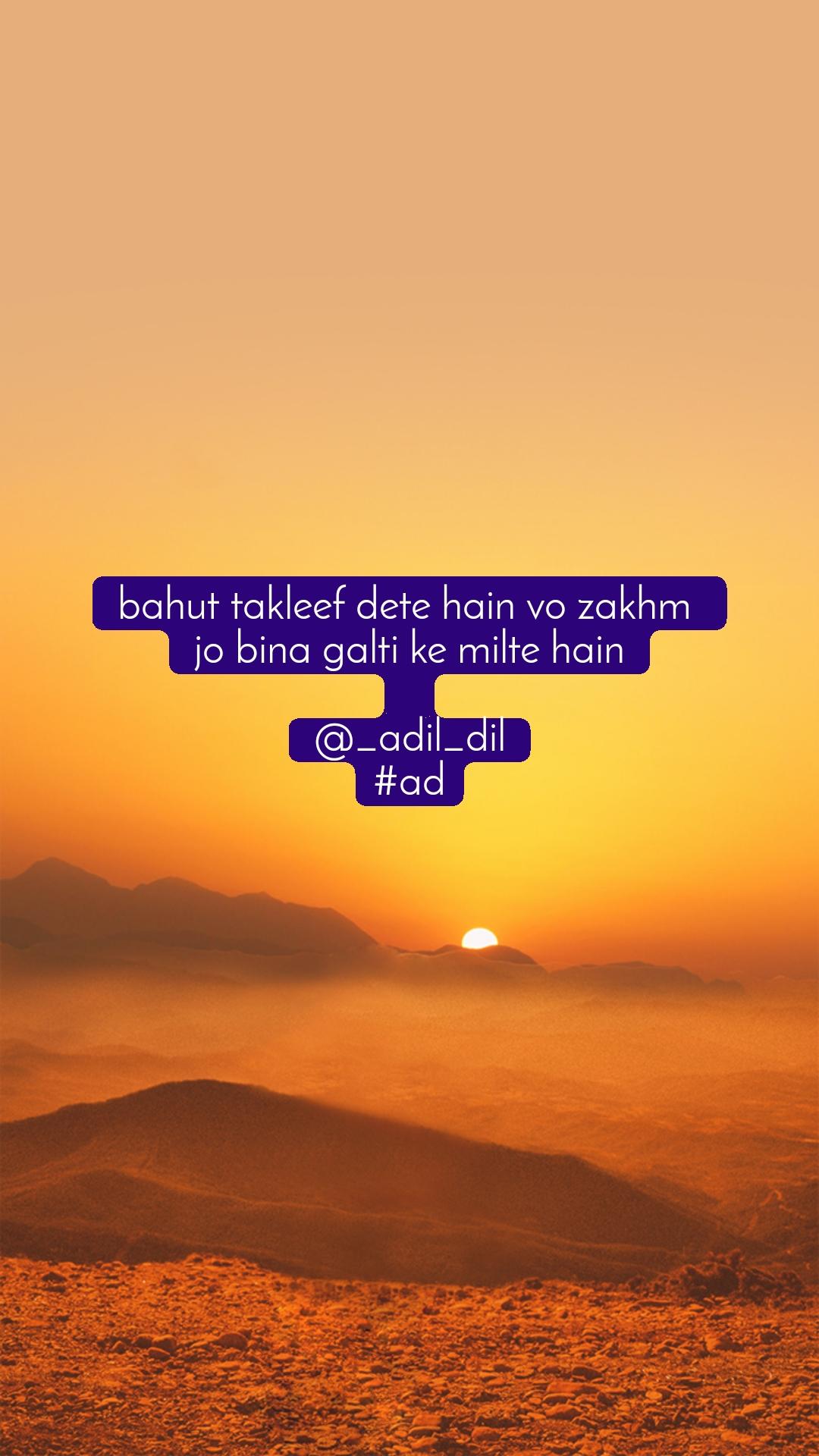 bahut takleef dete hain vo zakhm  jo bina galti ke milte hain  @_adil_dil #ad