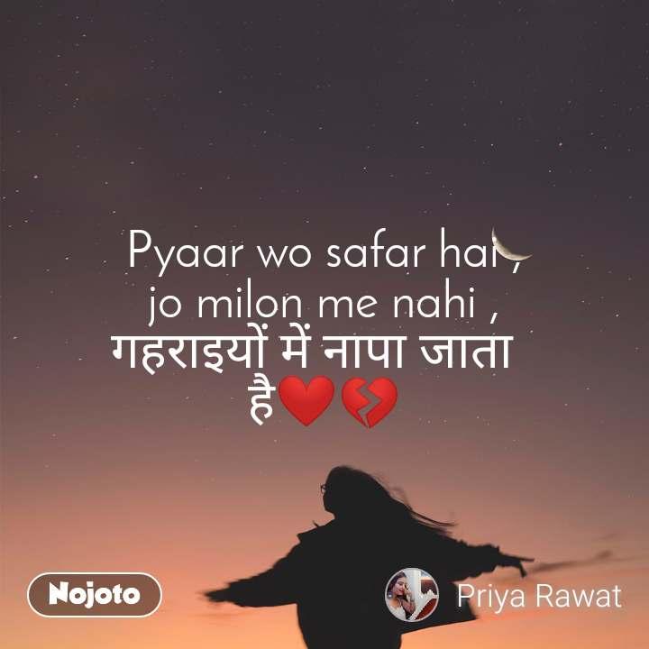 Pyaar wo safar hai , jo milon me nahi , गहराइयों में नापा जाता   है❤️💔