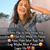 Miss goy@l:-)   2 liner✍️ 🙏पधारो सा! खम्मा घणी🙏 Rajasthani chori☺️☺️ मैं निकली हूं खुद की तलाश में...  लेकर आऊंगी खुद को साथ में... Ganpati ji ki lado❤️🙏❤️ Join[9sep.2019]