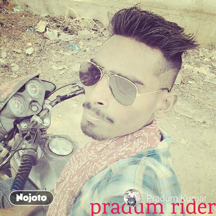 pradum rider
