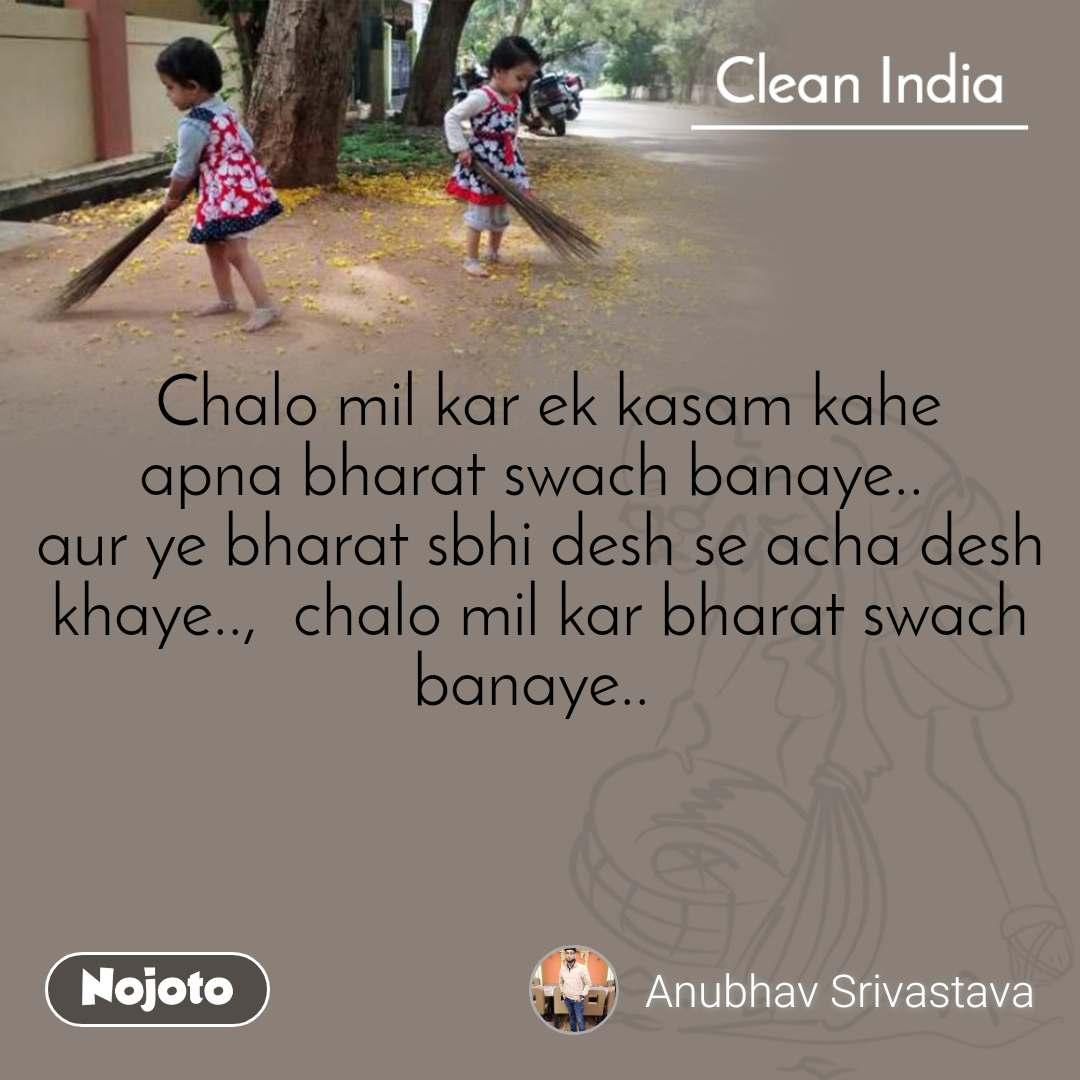Latest hindi slogans on swach bharat Image and Video | Nojoto