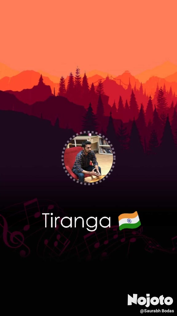 Tiranga 🇮🇳