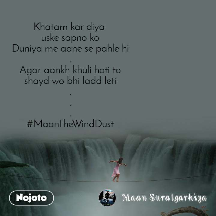 Khatam kar diya  uske sapno ko Duniya me aane se pahle hi . Agar aankh khuli hoti to shayd wo bhi ladd leti . . . #MaanTheWindDust
