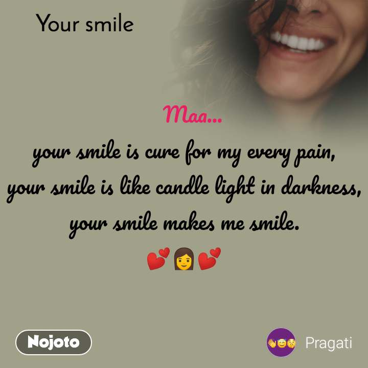 Your smile     Maa... your smile is cure for my every pain, your smile is like candle light in darkness, your smile makes me smile. 💕👩💕