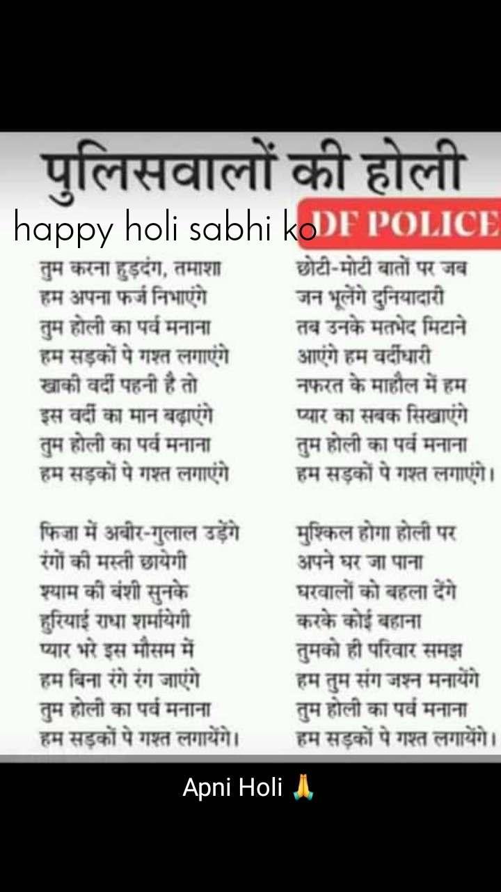 happy holi sabhi ko