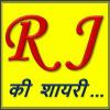 Ravin Justine Ravindra Choudhary Justine