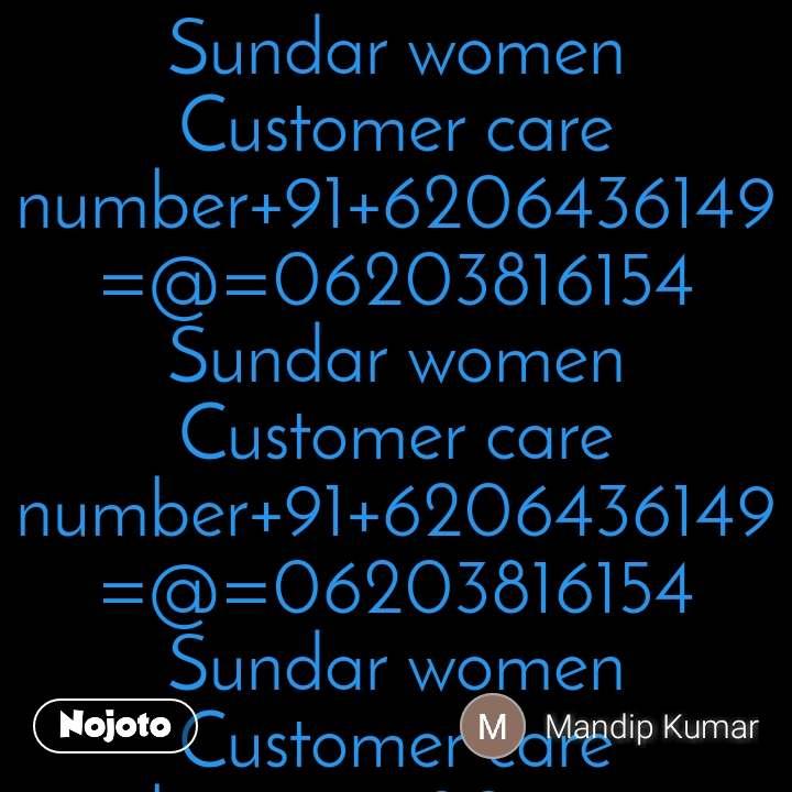 Sundar women Customer care number+91+6206436149=@=06203816154 Sundar women Customer care number+91+6206436149=@=06203816154 Sundar women Customer care number+91+6206436149=@=06203816154