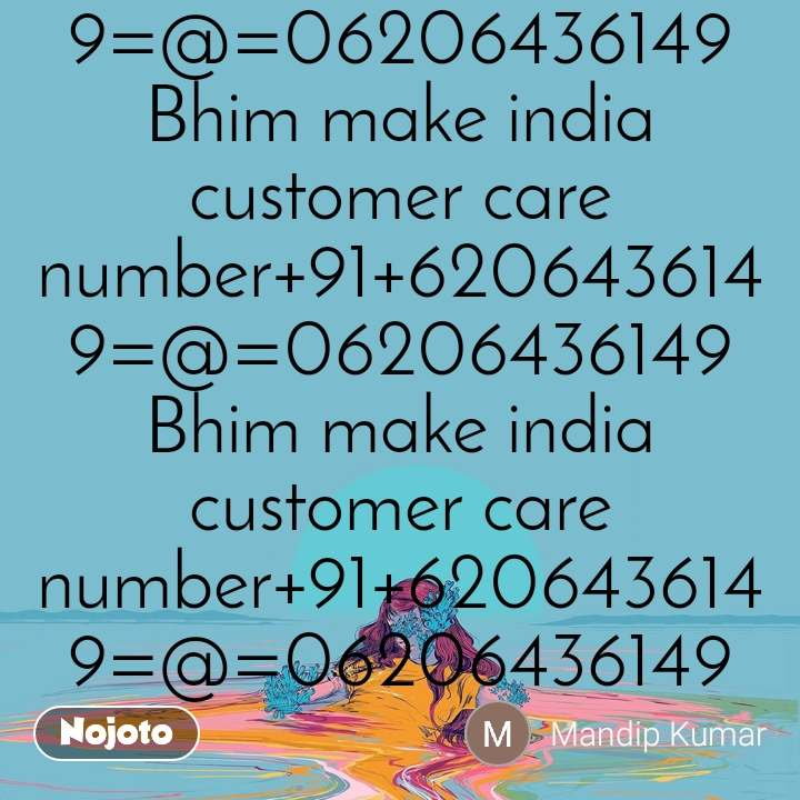 Bhim make india customer care number+91+6206436149=@=06206436149  Bhim make india customer care number+91+6206436149=@=06206436149 Bhim make india customer care number+91+6206436149=@=06206436149 Bhim make india customer care number+91+6206436149=@=06206436149