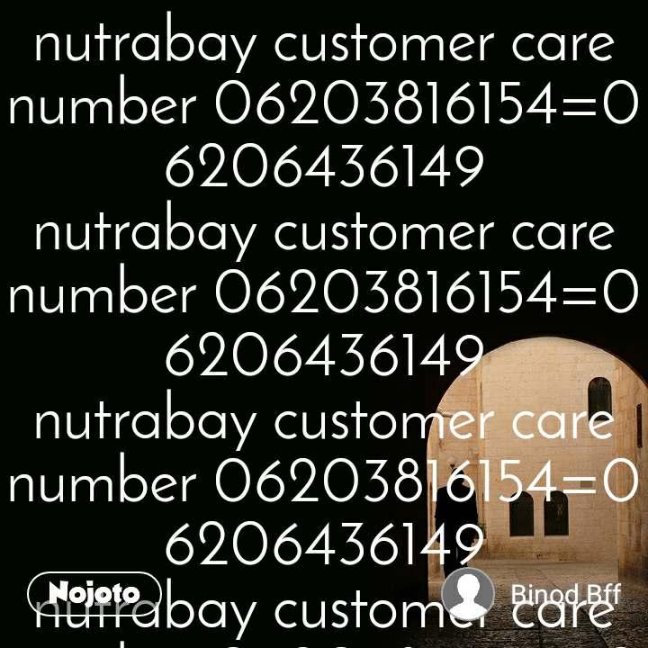 nutrabay customer care number 06203816154=06206436149 nutrabay customer care number 06203816154=06206436149 nutrabay customer care number 06203816154=06206436149 nutrabay customer care number 06203816154=06206436149 nutrabay customer care number 06203816154=06206436149 nutrabay customer care number 06203816154=06206436149