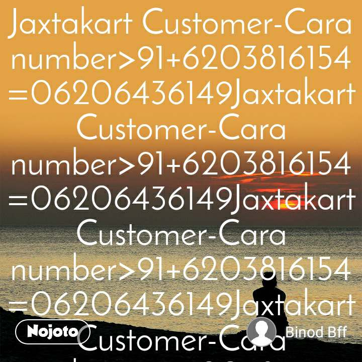 Jaxtakart Customer-Cara number>91+6203816154=06206436149Jaxtakart Customer-Cara number>91+6203816154=06206436149Jaxtakart Customer-Cara number>91+6203816154=06206436149Jaxtakart Customer-Cara number>91+6203816154=06206436149 Jaxtakart Customer-Cara number>91+6203816154=06206436149 Jaxtakart Customer-Cara number>91+6203816154=06206436149 Jaxtakart Customer-Cara number>91+6203816154=06206436149