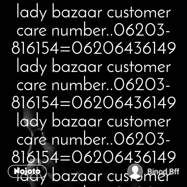 lady bazaar customer care number..06203-816154=06206436149 lady bazaar customer care number..06203-816154=06206436149 lady bazaar customer care number..06203-816154=06206436149 lady bazaar customer care number..06203-816154=06206436149