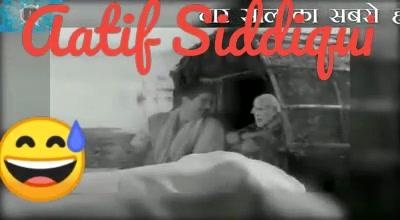 😅 Aatif Siddiqui