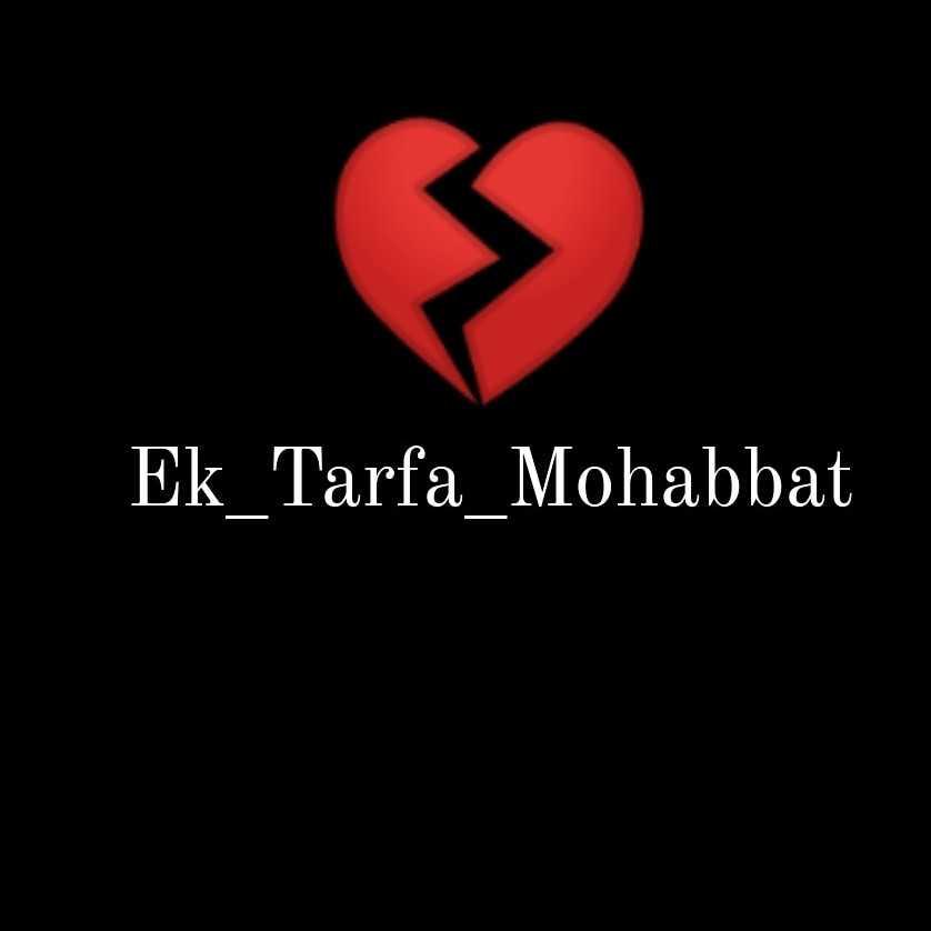Ek_Tarfa_Mohabbat