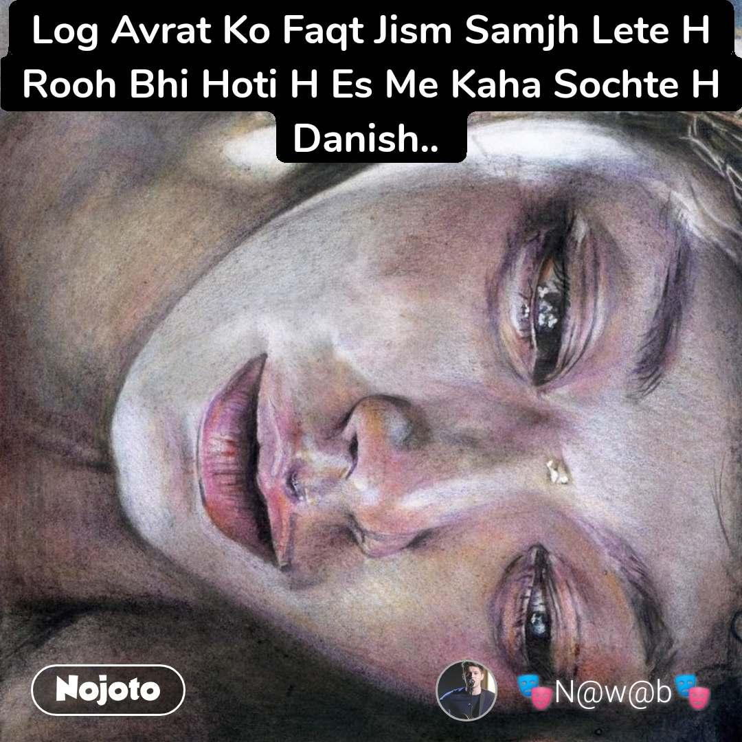 Log Avrat Ko Faqt Jism Samjh Lete H Rooh Bhi Hoti H Es Me Kaha Sochte H Danish..