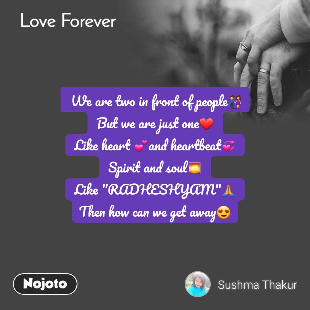 "Love Forever   We are two in front of people👫 But we are just one❤️ Like heart 💕and heartbeat💞 Spirit and soul🌅 Like ""RADHESHYAM""🙏 Then how can we get away😍"
