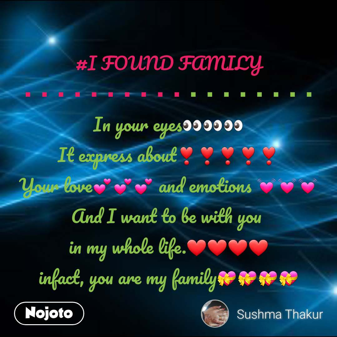 #I FOUND FAMILY ▪▪▪▪▪▪▪▪▪▪▪▪▪▪▪▪▪▪ In your eyes👀👀👀 It express about❣️❣️❣️❣️❣️ Your love💕💕💕 and emotions 💓💓💓 And I want to be with you  in my whole life.❤️❤️❤️❤️ infact, you are my family💝💝💝💝