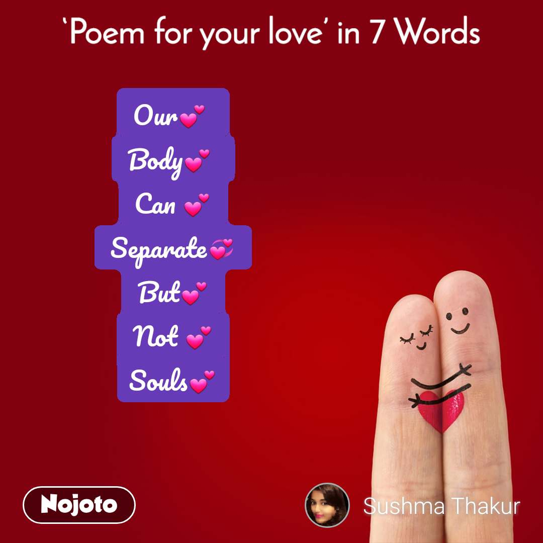 Poem for your love in 7 Words Our💕  Body💕  Can 💕 Separate💞 But💕 Not 💕 Souls💕