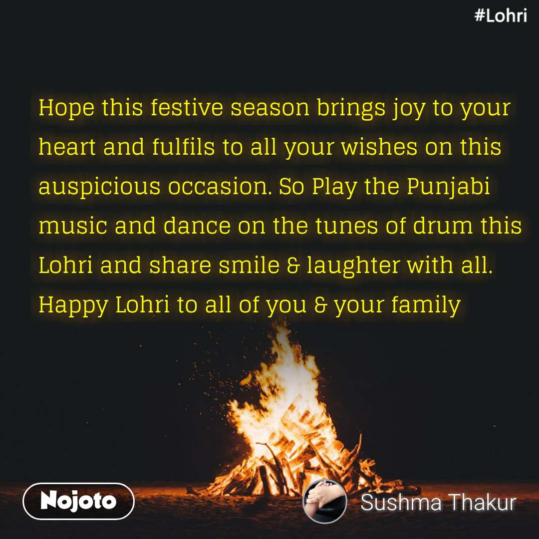 #Lohri  Hope this festive season brings joy to your heart and fulfils to all your wishes on this auspicious occasion. So Play the Punjabi music and dance on the tunes of drum this Lohri and share smile & laughter with all. Happy Lohri to all of you & your family