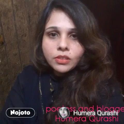 poetess and blogger Humera Qurashi