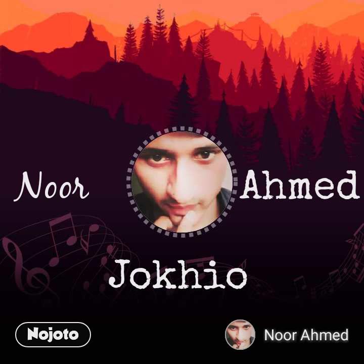 Ahmed Noor Jokhio