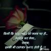 Suhani Tiwari मुझे singing बहुत ज्यादा पसंद है।🎸🎶