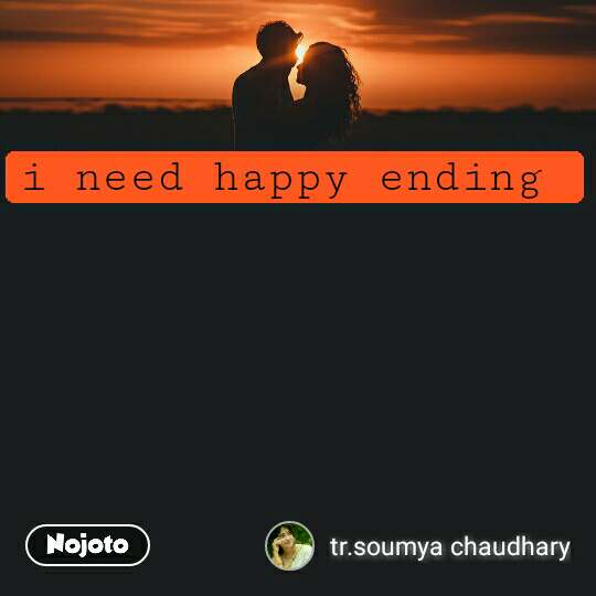 To be with you i need happy ending
