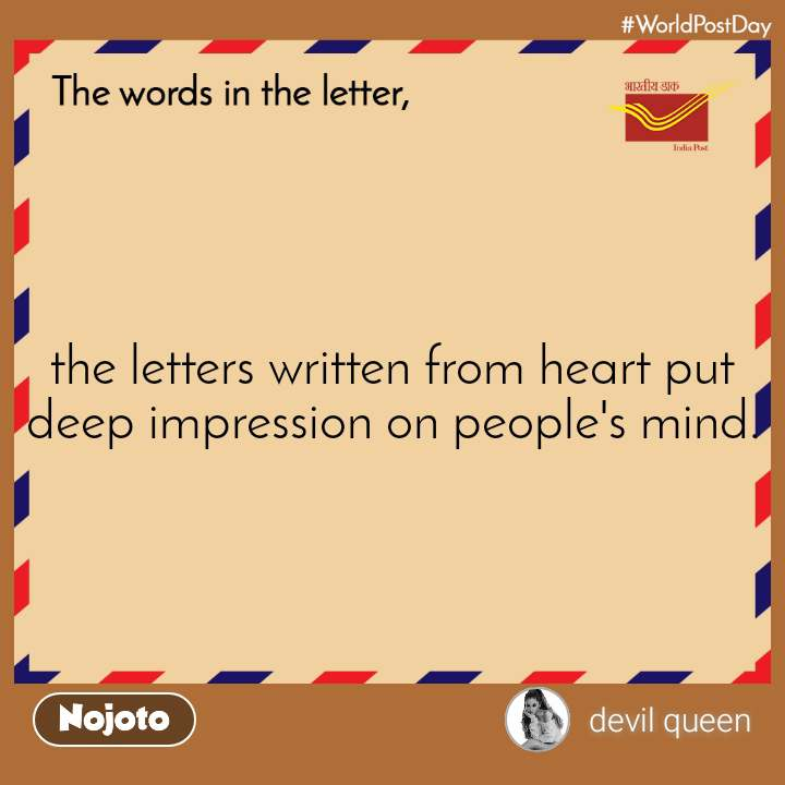 #Pehlealfaaz the letters written from heart put deep impression on people's mind.
