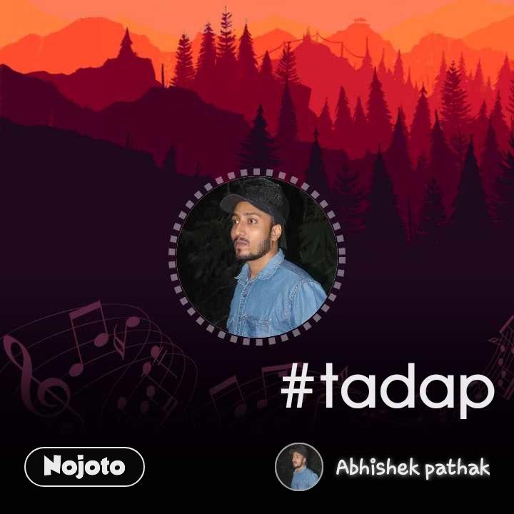 #tadap