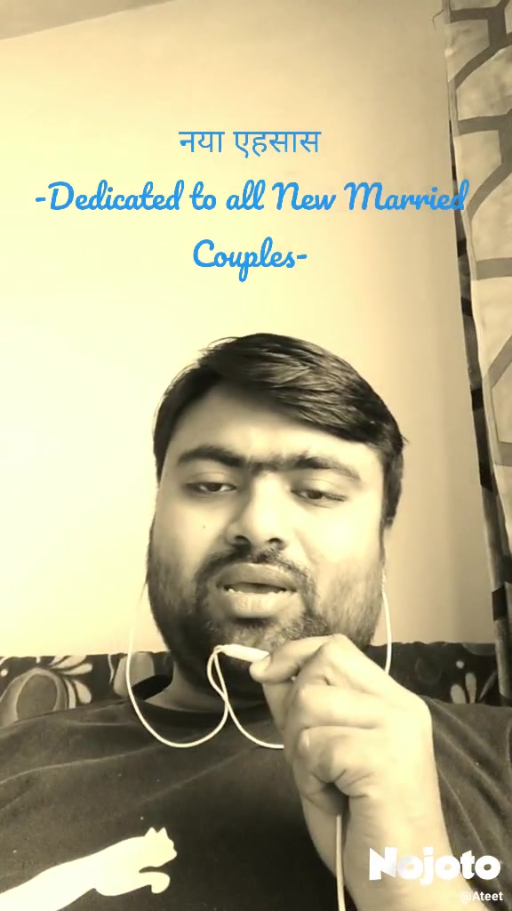 नया एहसास -Dedicated to all New Married Couples-
