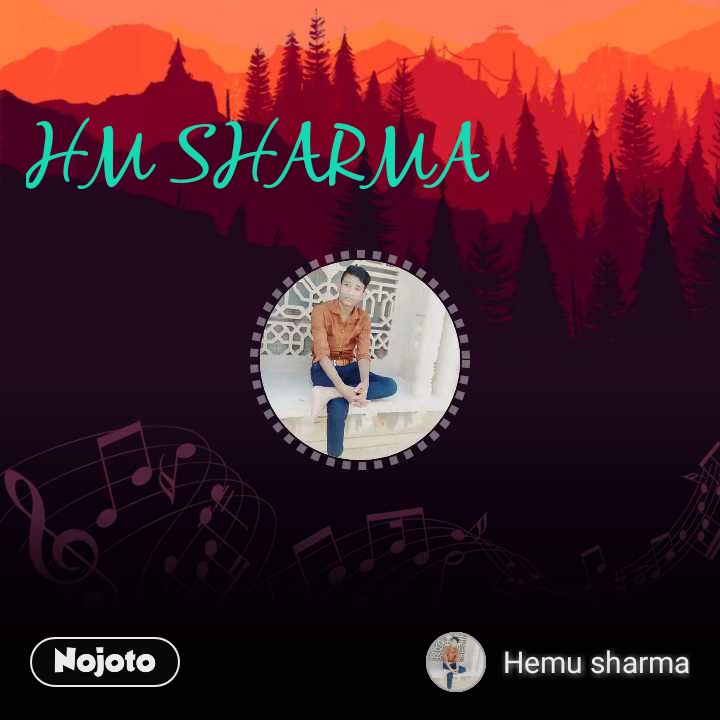 HM SHARMA