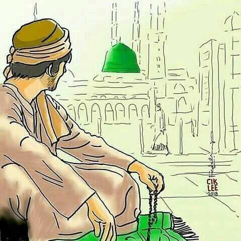 Nazeer muhamad