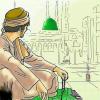 Nazeer muhamad suffi ashiq ruh he subhani ashiq ki jubani