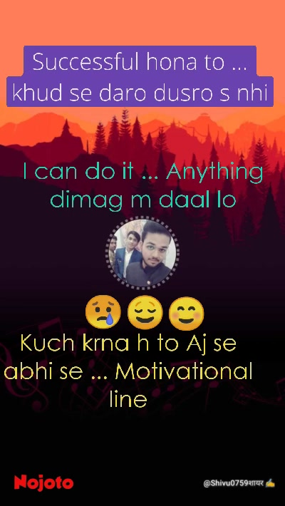 Successful hona to ... khud se daro dusro s nhi Kuch krna h to Aj se abhi se ... Motivational line I can do it ... Anything dimag m daal lo 😢 😌 ☺
