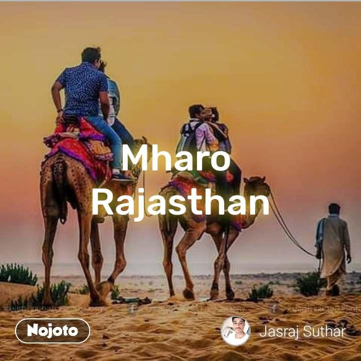 Trust me Mharo  Rajasthan