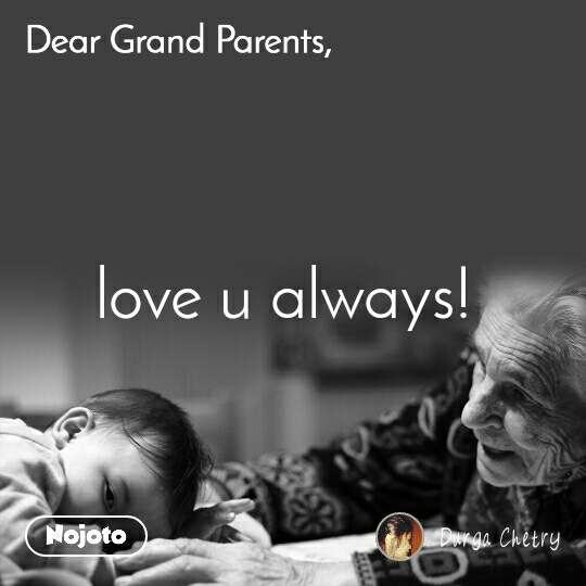 love u always!