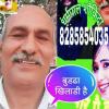 Dharampal Shokinda शौकिंदा फिल्म नाम का बैनर निर्माता-निर्देशक गीतकार फिल्म एल्बम निर्माता
