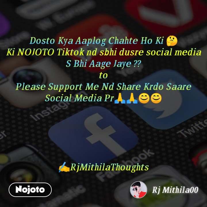 Dosto Kya Aaplog Chahte Ho Ki 🤔 Ki NOJOTO Tiktok nd sbhi dusre social media S Bhi Aage Jaye ?? to Please Support Me Nd Share Krdo Saare Social Media Pr🙏🙏😊😊      ✍️RjMithilaThoughts