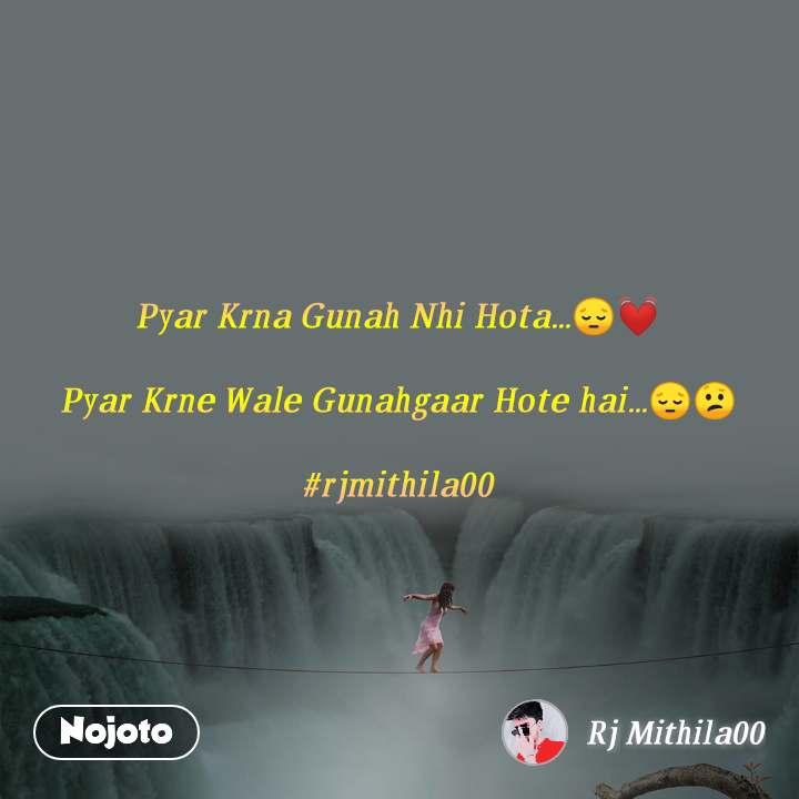 Pyar Krna Gunah Nhi Hota...😔💓  Pyar Krne Wale Gunahgaar Hote hai...😔😕  #rjmithila00