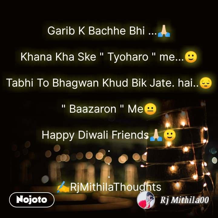 """Garib K Bachhe Bhi ...🙏🏻  Khana Kha Ske """" Tyoharo """" me...🙂  Tabhi To Bhagwan Khud Bik Jate. hai..😔  """" Baazaron """" Me😐  Happy Diwali Friends🙏🏻🙂 . . . ✍️RjMithilaThoughts"""