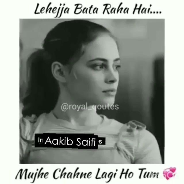 Aakib Saifi
