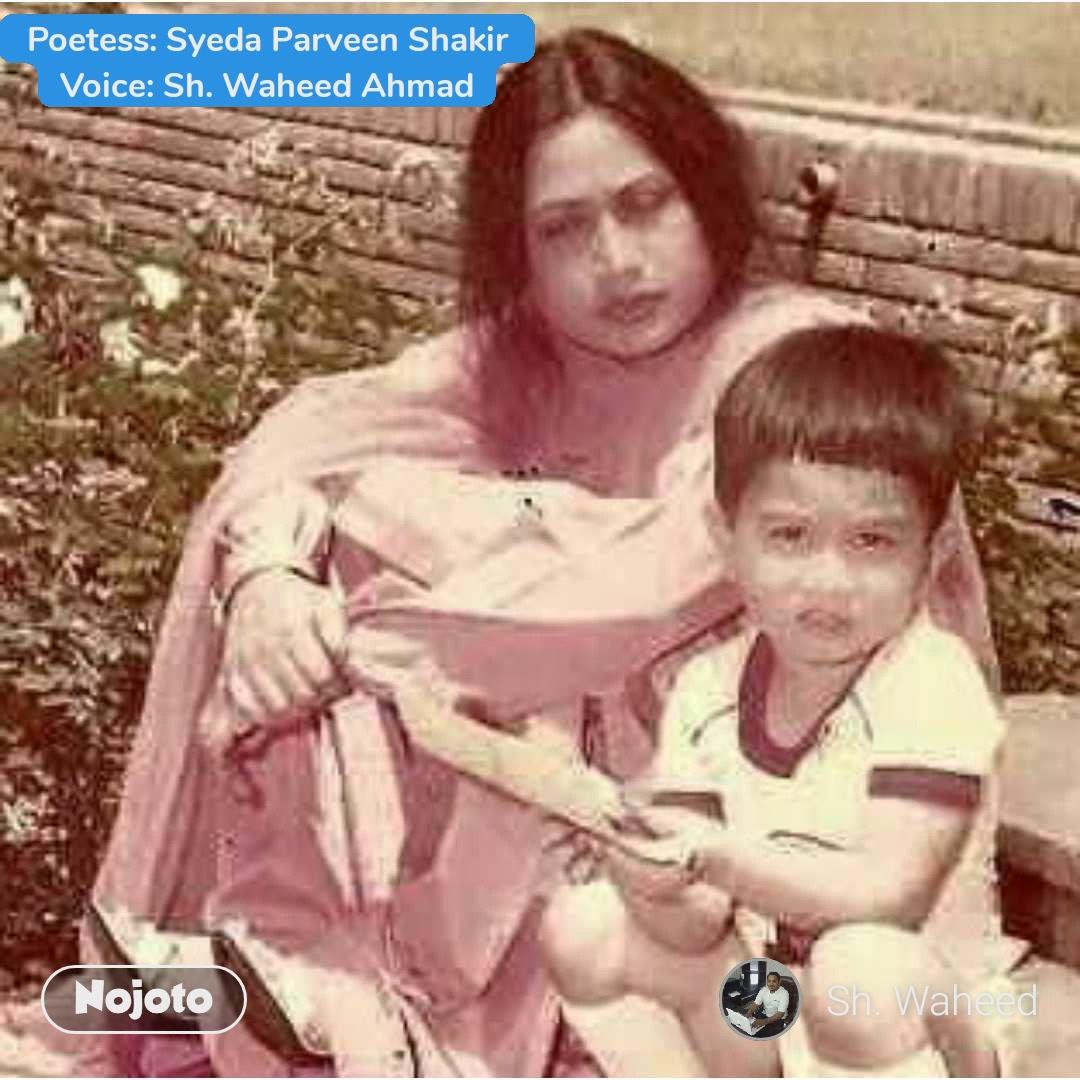 Poetess: Syeda Parveen Shakir Voice: Sh. Waheed Ahmad