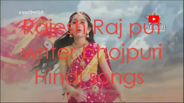 Rajesh Raj put writer bhojpuri Hindi songs